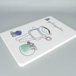 Ergotherapeutin Notizbuch