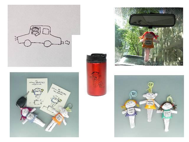 nini san Fotos für Geschenke rund ums Auto